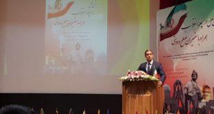 الدائرة الثقافية تحضر احتفالية اليوم الدولي للطلبة الأجانب في جامعة فردوسي