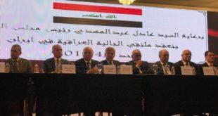 ملتقى الجالية العراقية في ايران بحضور سيادة رئيس الوزراء الاستاذ عادل عبدالمهدي